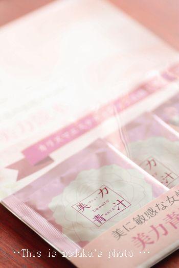 美力青汁口コミ~高橋ミカが選んだ青汁