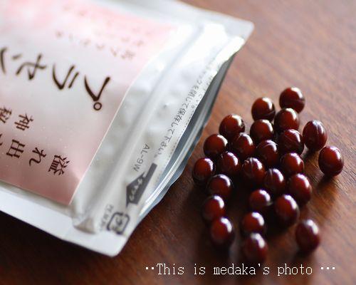プラセンタの泉口コミ~馬プラセンタが一日当たり95円!