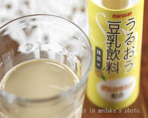 豆乳の日~マルサンアイ しみ込む豆乳激安キャンペーン終了間近