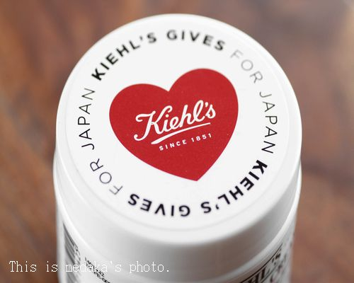 KIEHL'S(キールズ) クリームUFC口コミ~1日中、肌を潤いで満たしてくれるクリーム