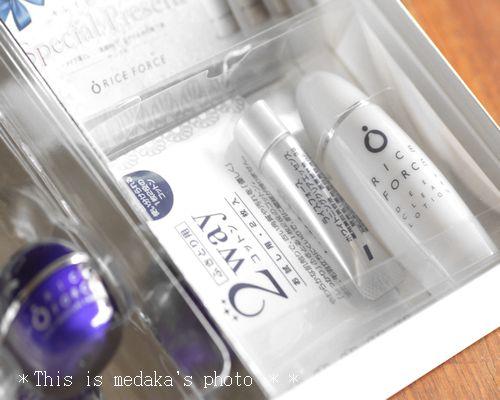 ライスフォース口コミ~話題の潤い成分ライスパワーNo.11エキス化粧品