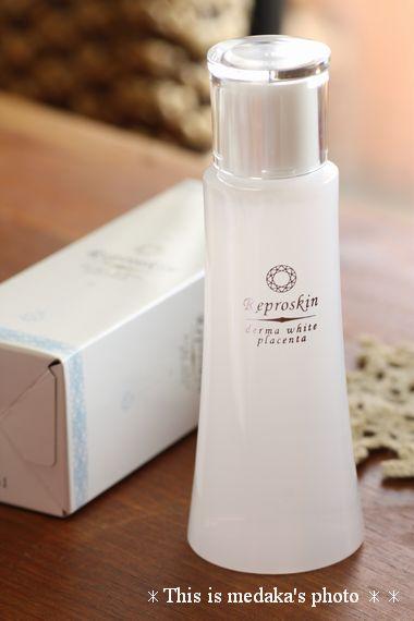 リプロスキン~新発想!導入型柔軟化粧水で、柔らかい肌にっ!