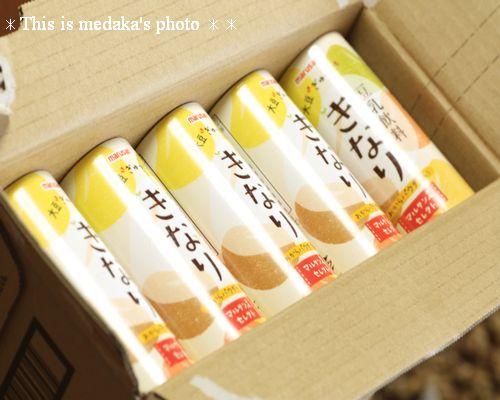 きなり口コミ~マルサンアイの有機大豆のプレミアム豆乳で、40歳代の大人ダイエット