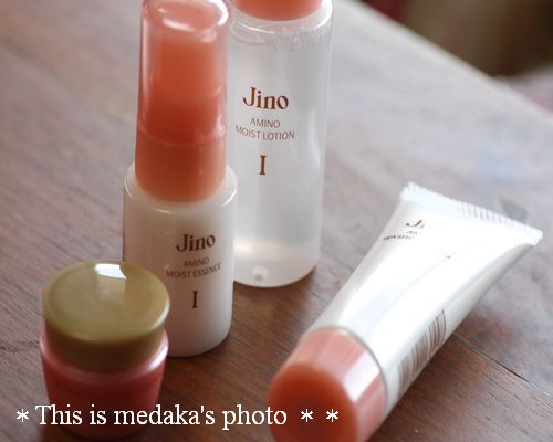 味の素 JINO化粧品口コミ~紫色のクリームが、すごくよいクリーム