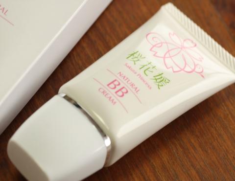 桜花媛(さくらひめ)BBクリーム~日本製さらふわな付け心地^^v