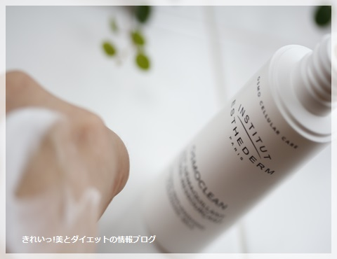 フランス化粧品 エステダム