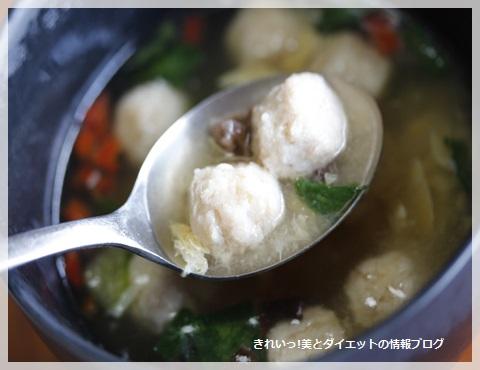 アマノフーズ スープ