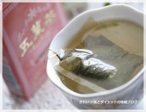 五葉茶効果
