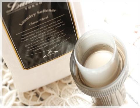 柔軟剤 香りのセレブ ランドリン クラシックフローラルの香り