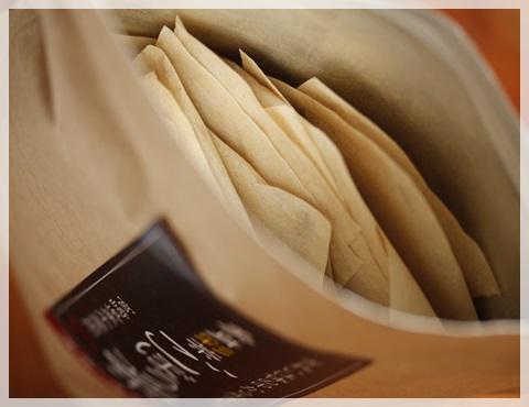 ごぼう茶 ビュービーカフェ