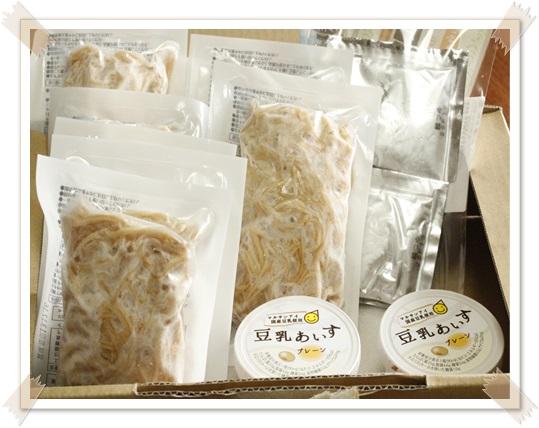 ソイドル 大豆100%麺 マルサンアイ 低糖質