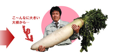 万田アミノアルファプラス  100ml~植物用万田酵素シリーズ