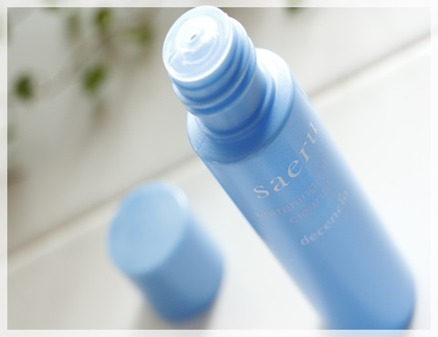 サエル saeru 敏感肌 美白 化粧品