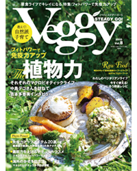 book-veggy08.jpg