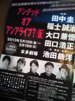 NCM_0885.jpg