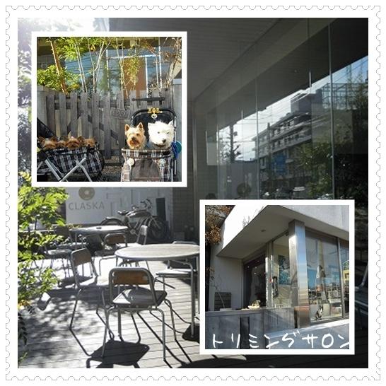 DINING&CAFÉ  Kiokuh