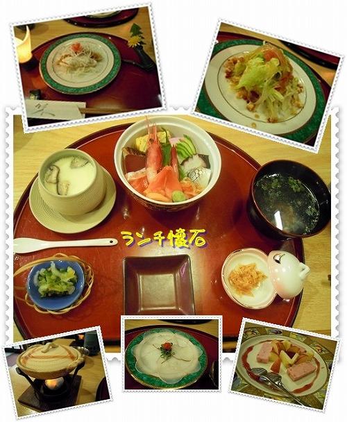 松栄寿司 ランチ懐石