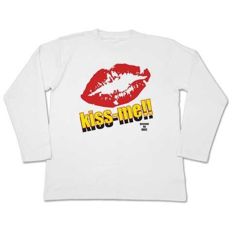 Kiss-me-R.jpg