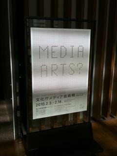 media020601