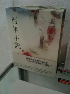 yunimate031202