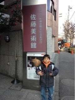 TOKYOART040207