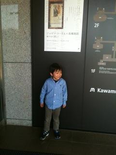 kawamura050201