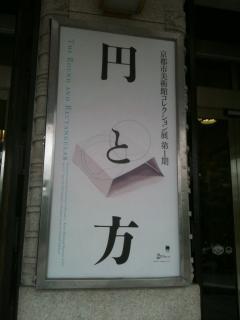 shiritsu0523
