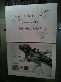 takasimaya072505