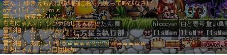 Maple130113_034648.jpg