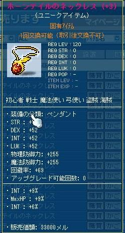Maple130121_221310.jpg