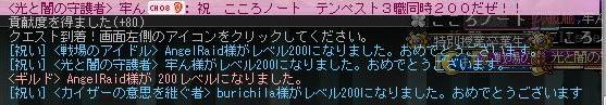 Maple130127_201528.jpg