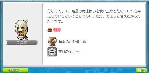 Maple130127_202919.jpg