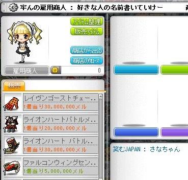 Maple130214_184941.jpg