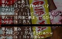 Maple130214_222058.jpg