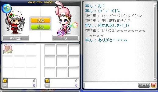 Maple130214_232206.jpg
