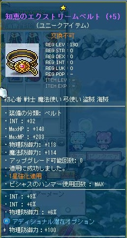 Maple130215_233718.jpg