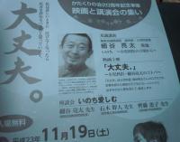 003_convert_20111120220155.jpg