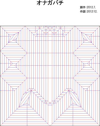 オナガバチ 展開図