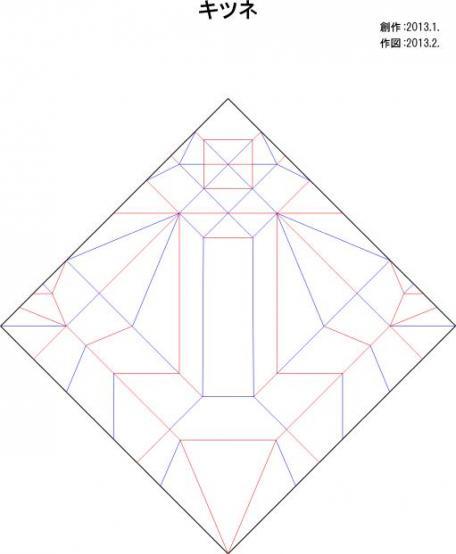 キツネ展開図2