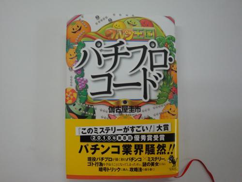 001_convert_20100227112950.jpg