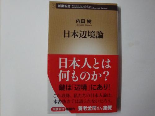 001_convert_20100302140725.jpg