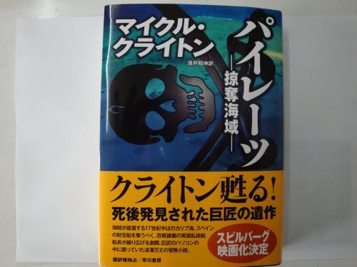 001_convert_20100313081830.jpg