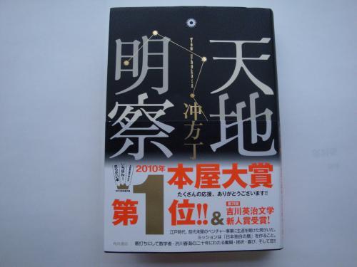 001_convert_20100514172624.jpg