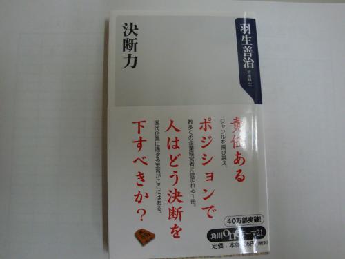 003_convert_20100213115734.jpg