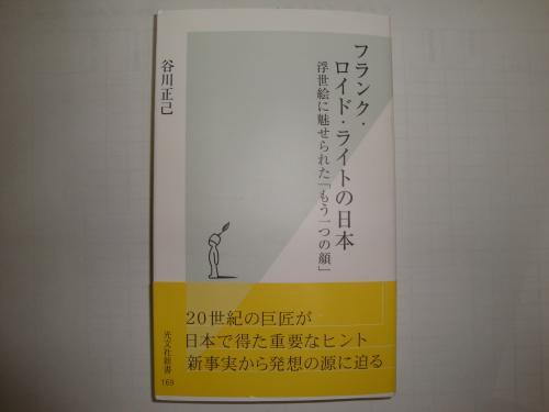 006_convert_20100507121406.jpg