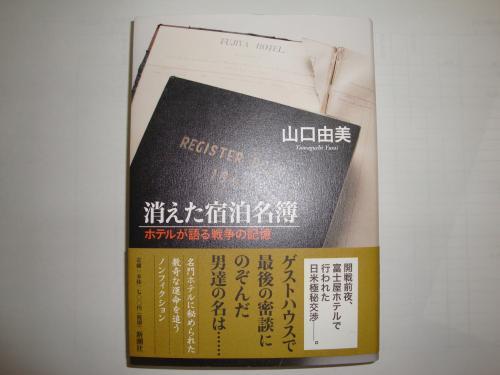 007_convert_20100510182239.jpg