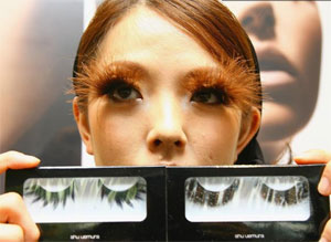 japaneyelash01.jpg