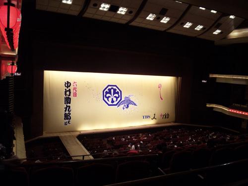 博多座歌舞伎1302