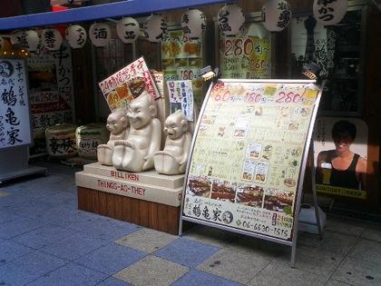 shinsekaiCIMG0085.jpg
