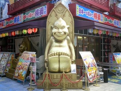shinsekaiCIMG0093.jpg